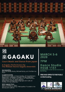 Gagaku: Court Music and Dance from Japan @ HSSB 1151