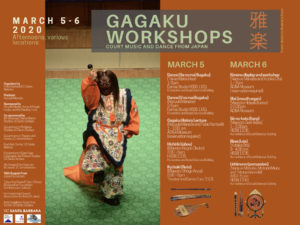 Gagaku Workshops: Court Music and Dance from Japan @ UCSB
