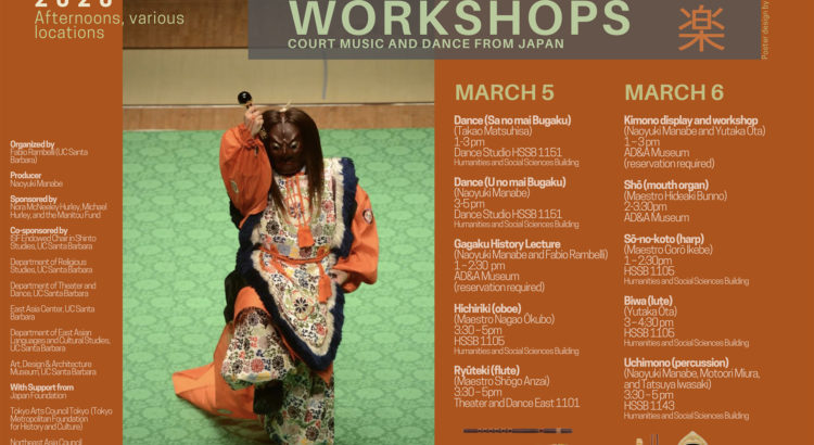 Gagaku Workshop flier