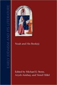 Bookcover for Early Judaism and its literature